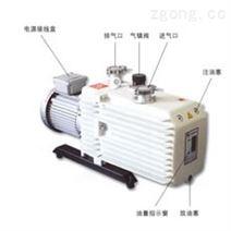 現貨供應德國萊寶真空泵 供應萊寶D30C泵