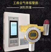爆炸环境用气体探测器 汽体检测装置价格