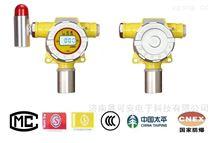 固定式乙炔帶聲光報警檢測器