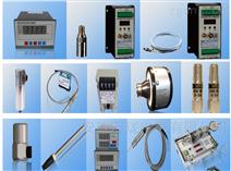 轴位置振动保护变送器SDJ0110-X50-L50-M01