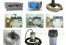 震動監視儀T110A-02-00、STM652-3-R020-00