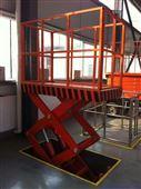 剪叉式升降貨梯2