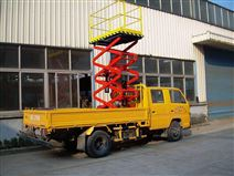 車載式高空作業平臺