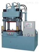 YH32-160a四柱液壓機
