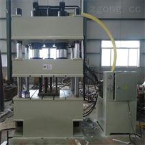 YHD32-630四柱液壓機