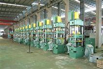 YTK32系列液壓四柱式液壓機