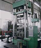 YDW79系列全自動粉末成型液壓機