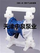 天津耐酸碱隔膜泵厂