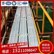 郴州建筑工程鋼跳板廠家