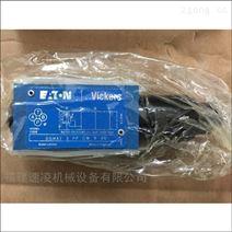 DGMX2-3-PP-CW-B-40威格士電磁閥