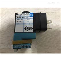 MAC品牌130B-611JJ電磁閥
