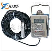 煤礦用本安型GUY10投入式液位傳感器