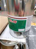 TIPTOP熱硫化劑STL-RF蒂普拓普5381244