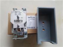 Setra西特26P/26P1系列差壓變送器