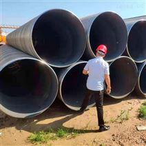 湘西螺旋管廠家 排水用鋼管