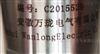 HD-ST-A3-B3 1802427 20mV/mm/s一體化振動探頭
