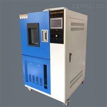 GB/T2812-2006安全帽溫度調節箱