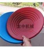 手搖塑料淘金工具淘金盆
