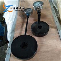 礦用預應力檢測 MCZ-200錨桿測力計