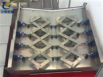 昊源850加工中心XYZ三軸鈑金防護罩