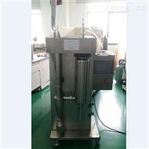 有機溶劑噴霧干燥機惰性氣體循環保護