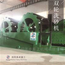 廣東山砂洗砂機械設備供應