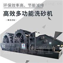 江蘇環保洗砂機設備價格