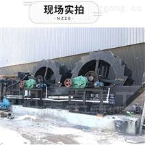 廣東機制砂洗砂機生產廠家