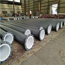 三門峽鋼襯塑管道生產廠家