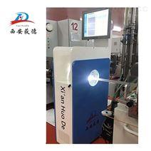 西安獲德HD-CYWG膠原蛋白腸衣外觀檢測系統