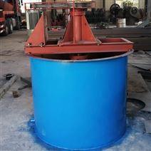 礦用攪拌桶礦漿浮選攪拌槽不銹鋼藥劑攪拌機