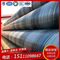 湖南邵陽環氧煤瀝青防腐鋼管生產廠