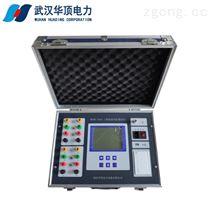 HDZR20A三相直流電阻測試儀價格