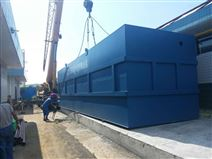 安陽塑料沖洗廢水處理系統