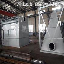 旋風脈沖布袋除塵器生產商 山東水幕
