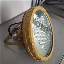 粉塵車間LED防爆燈