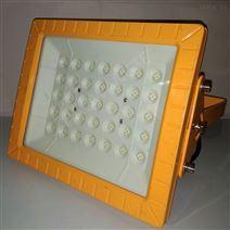 100W支架式LED防爆投光燈