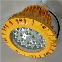 免維護節能防爆led燈