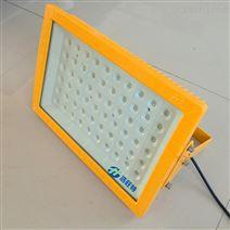 高效節能led防爆燈