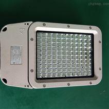 石化廠區LED防爆路燈