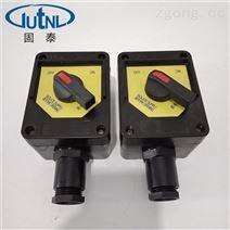 BZM8050-10A防爆防腐照明開關雙聯三聯