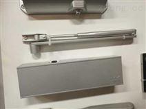 DORMA閉門器VM3546T