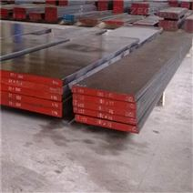 DC53-大连鞍钢钢材销售-鞍钢代理