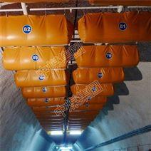 礦用隔爆水袋低價優惠 山東中煤 參數指標無