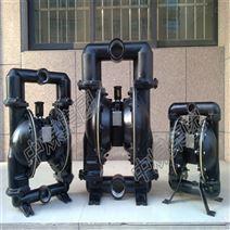 QBK系列气动隔膜泵厂家现货直销