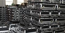 軸振動變送器0-100UM-TR2011-01-02-01