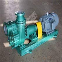 FZB系列自吸離心泵使用方法 山東中煤定做無