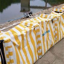 防汛堵水墙防洪堵水设备防汛物