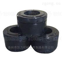 采煤機液壓螺母