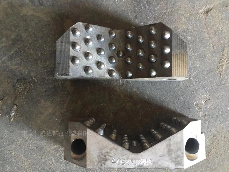 D55钻机配件夹块合金